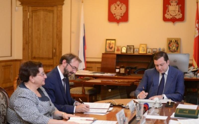 В Смоленской области развивать здравоохранение планируют, в том числе, за счёт частных инвестиций